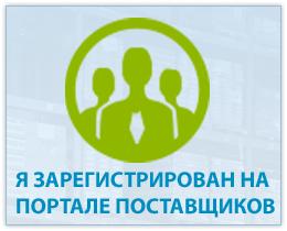 Хостинг портал поставщиков как сделать баланс на сайте php